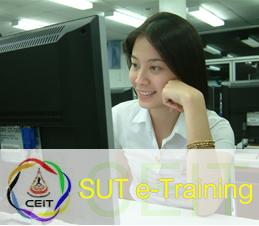 SUT e-Traning